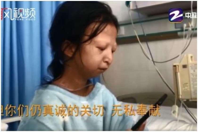 ჩინეთი გარდაცვალება