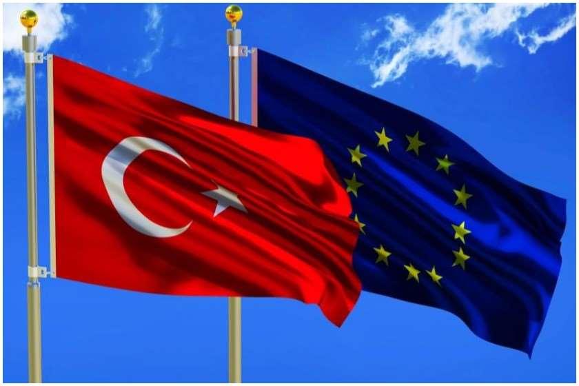 თურქეთი ევროკავშირი