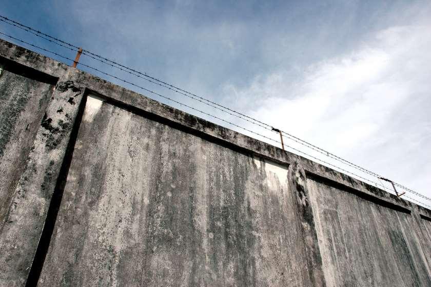 ციხე კედელი