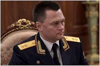 რუსეთი პროკურატურა