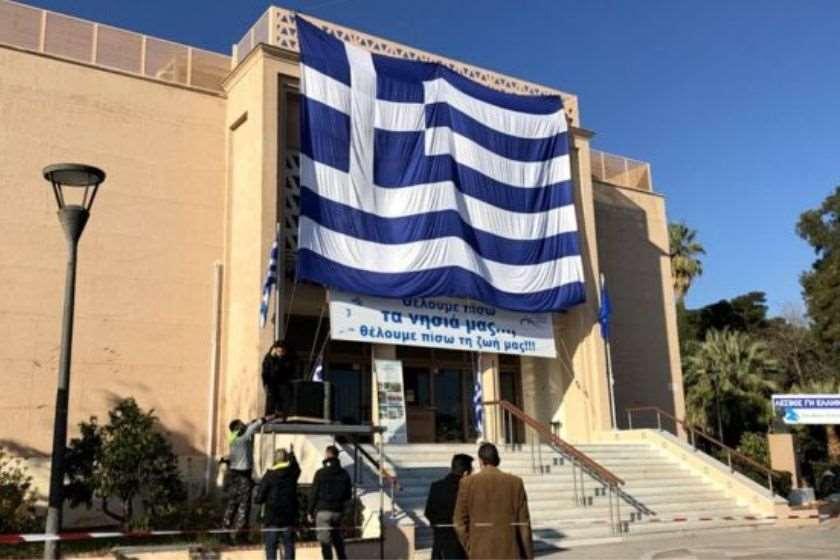 საბერძნეთის დროშა