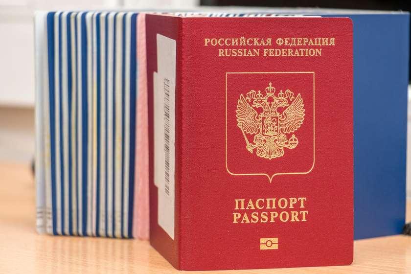 რუსული პასპორტი