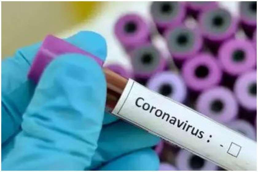 კორონავირუსი