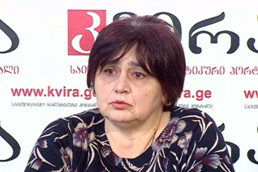 ლია კრიალაშვილი