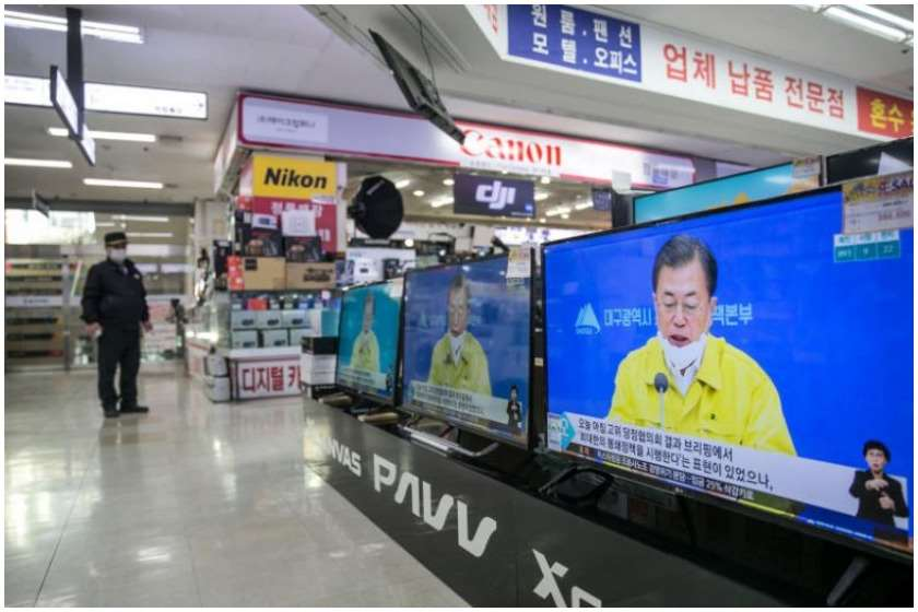 სამხრეთ კორეა