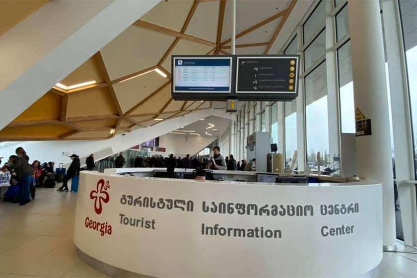 კორონავირუსი ქუთაისის აეროპორტი