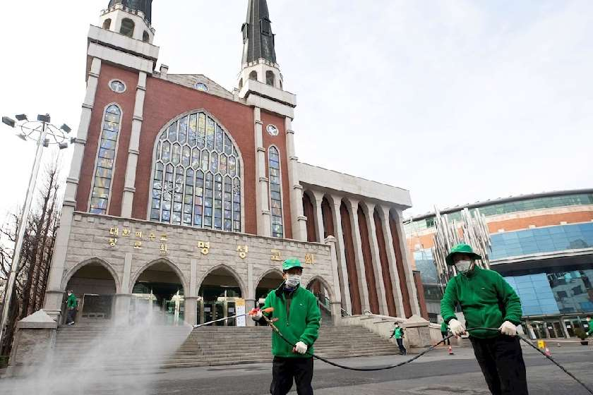 სამხრეთ კორეა ეკლესია