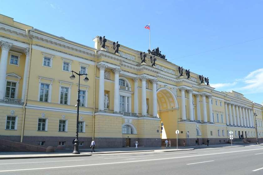რუსეთის საკონსტიტუციო სასამართლო