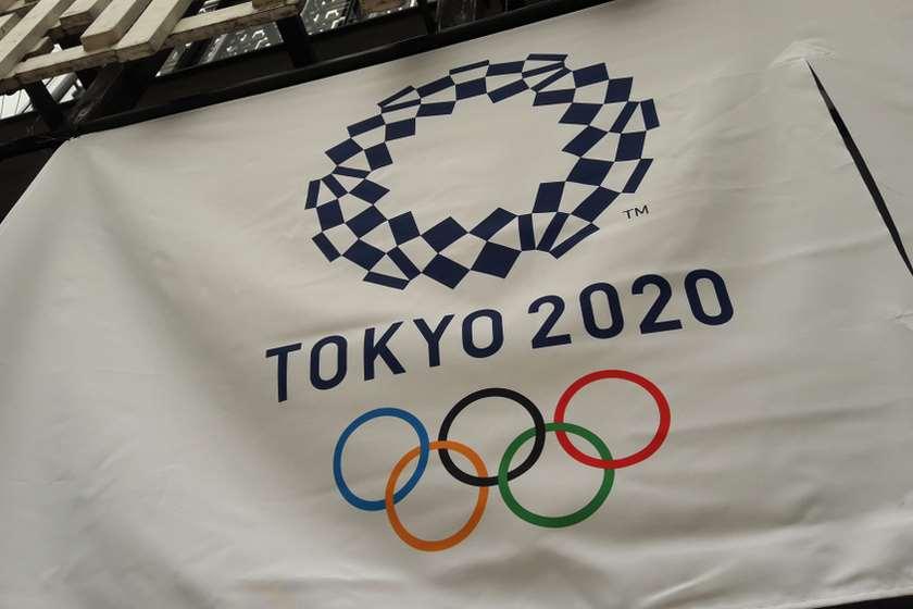 ტოკიო ოლიმპიადა