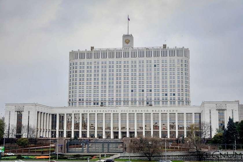 რუსეთის მთავრობის შენობა