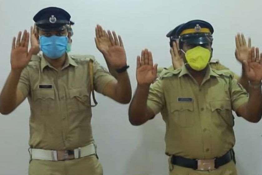 ინდოეთი პოლიცია  ცეკვა