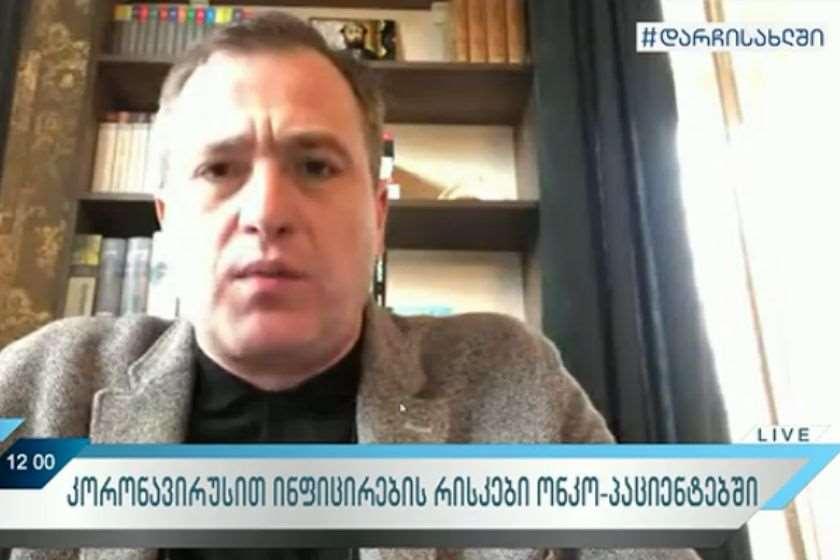 ირაკლი კოხრეიძე პროფესორი