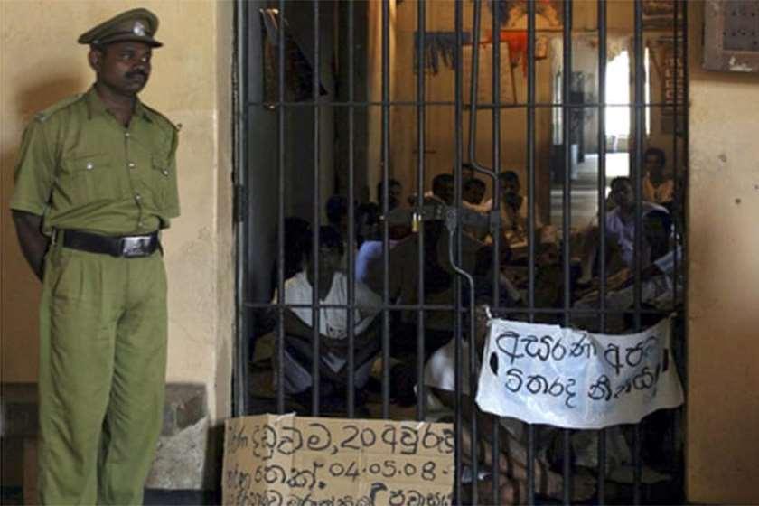 შრი-ლანკა ციხე