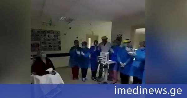 პირველი საუნივერსიტეტო კლინიკიდან კორონავირუსისგან გამოჯანმრთელებული ორსული ქალი ტაშით გააცილეს. ვიდეო