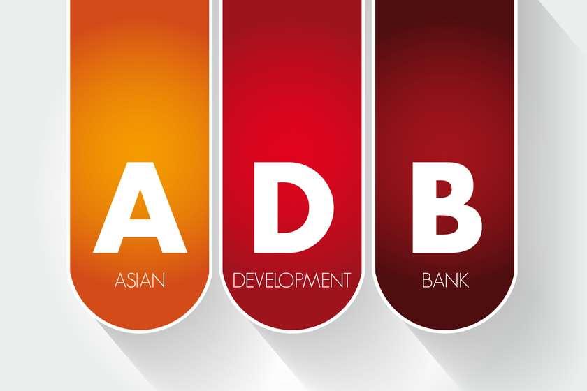 აზიის განვითარების ბანკი