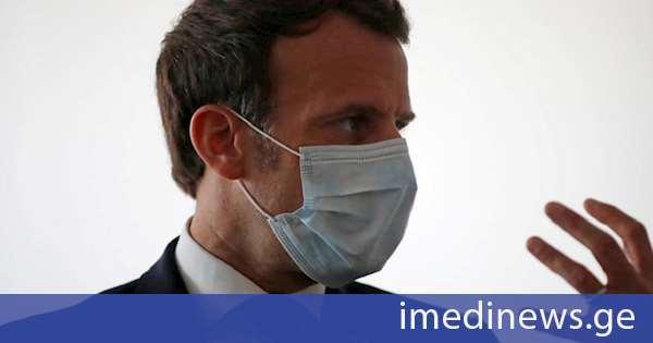 Le Monde: საფრანგეთში კარანტინის რეჟიმი 10 მაისამდე გახანგრძლივდება