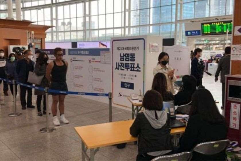 სამხრეთ კორეა არჩევნები