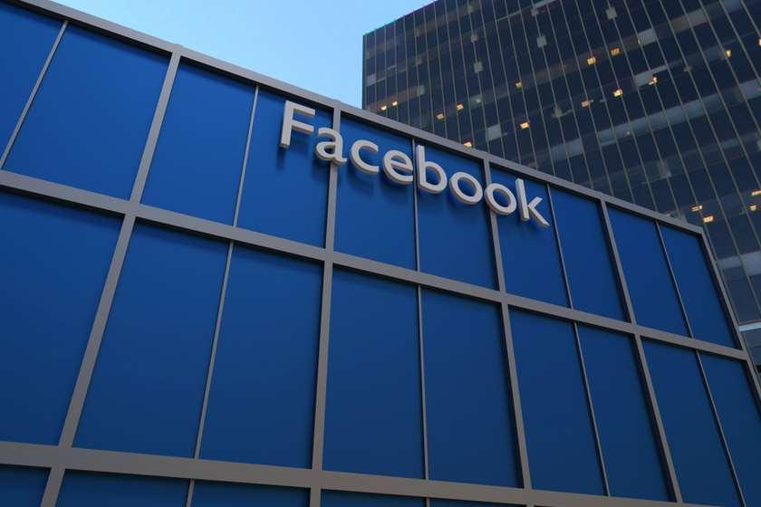 Facebook ოფისი