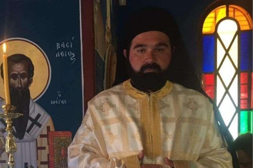 მამა ნექტარიოსი