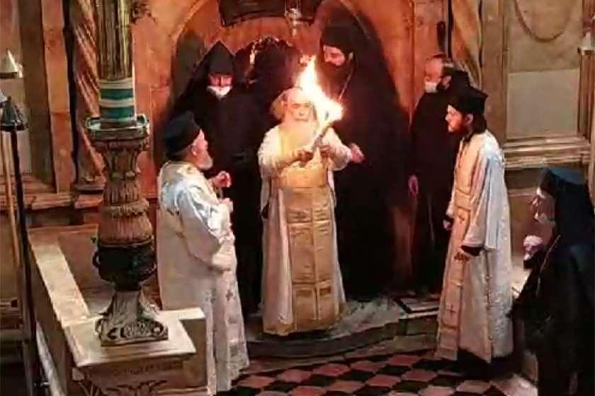 წმინდა ცეცხლი
