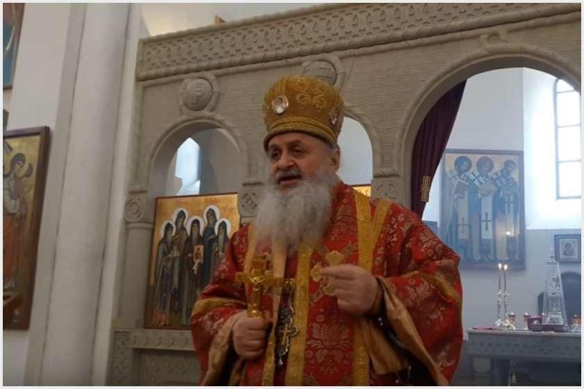 მეუფე სპირიდონი