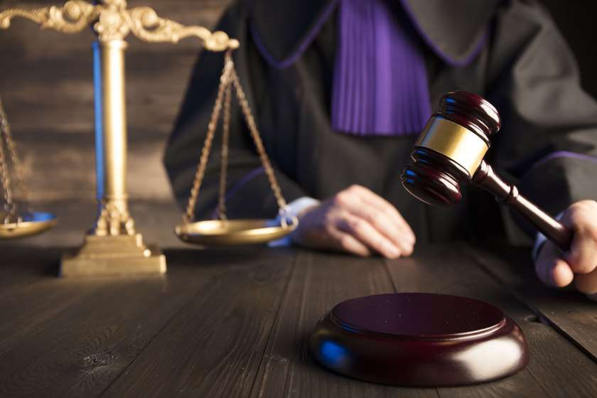სასამართლო