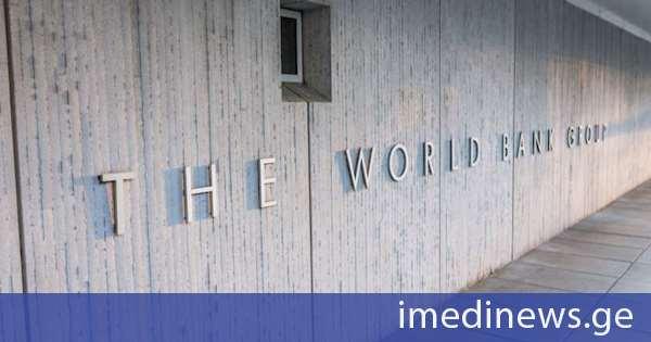 მსოფლიო ბანკი: 2020 წელს საქონლის უმეტესობაზე ფასი დაეცემა