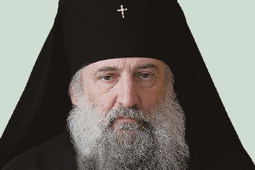 მეუფე იოანე გამრეკელი