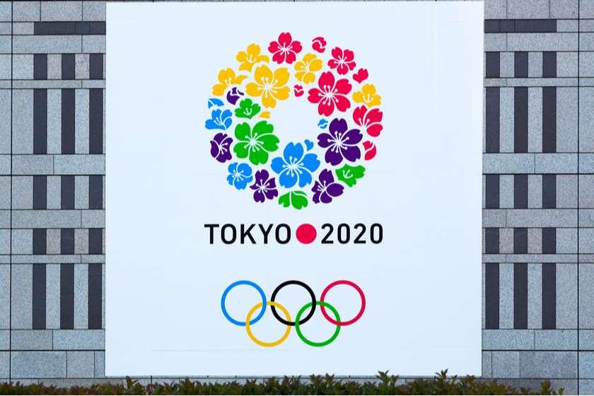 ტოკიო 2020