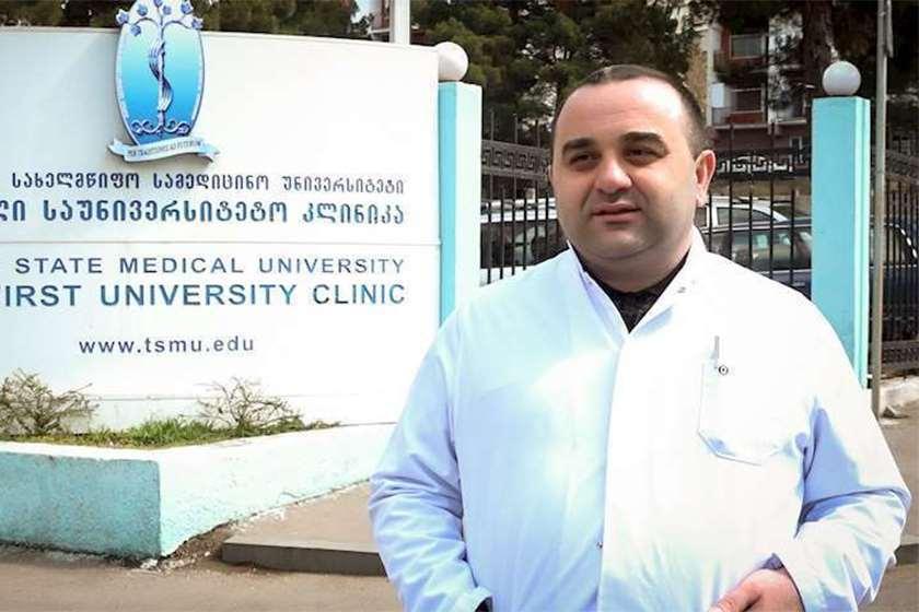პირველი საუნივერსიტეტო კლინიკა ლევან რატიანი კორონავირუსი