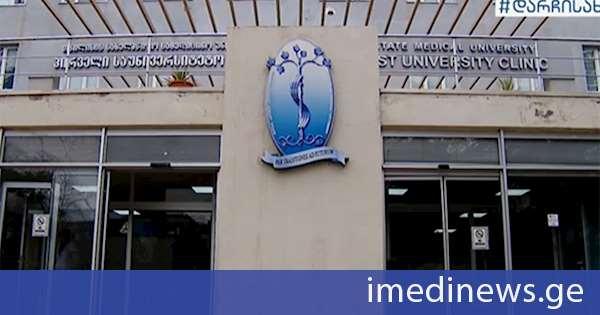 პირველ საუნივერსიტეტო კლინიკაში კიდევ 5 პაციენტი გამოჯანმრთელდა