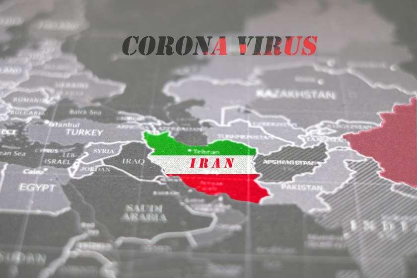 კორონავირუსი ირანი