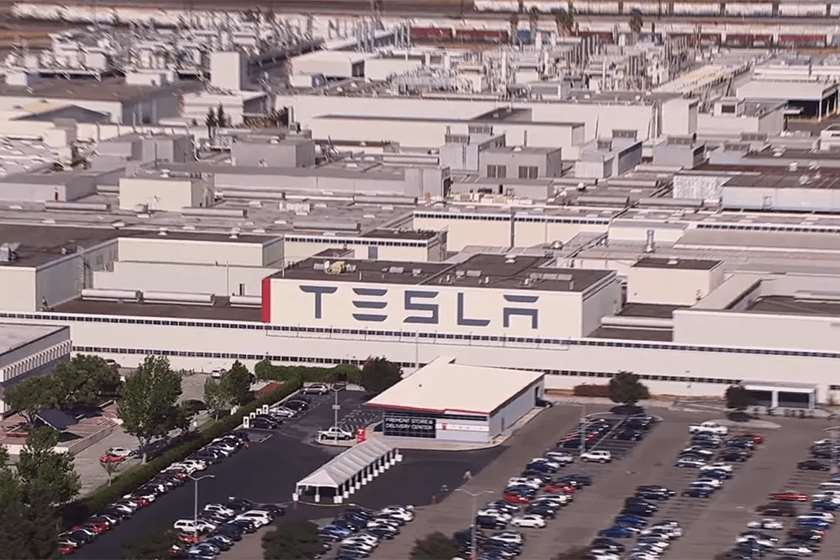 Tesla ქარხანა