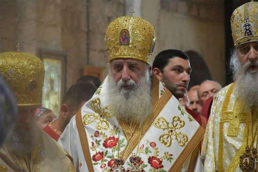 მეუფე გერასიმე