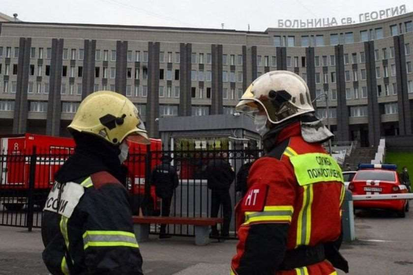 რუსეთი ხანძარი საავადმყოფო