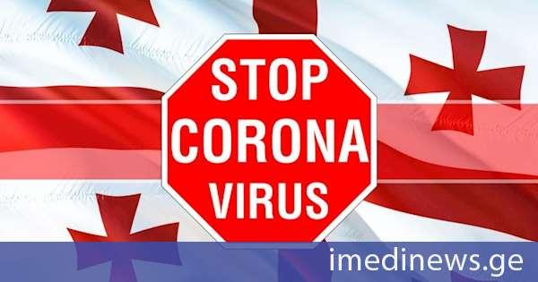 პირველ საუნივერსიტეტო კლინიკაში კორონავირუსისგან კიდევ 4 პაციენტი გამოჯანმრთელდა