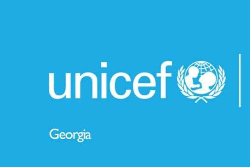 UNICEF საქართველო