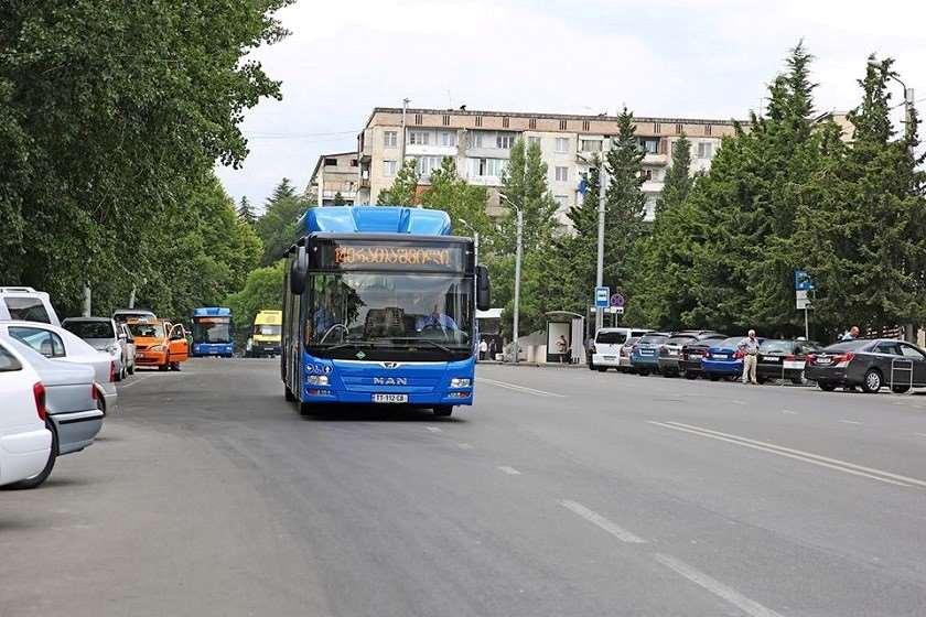 საზოგადოებრივი ტრანსპორტი