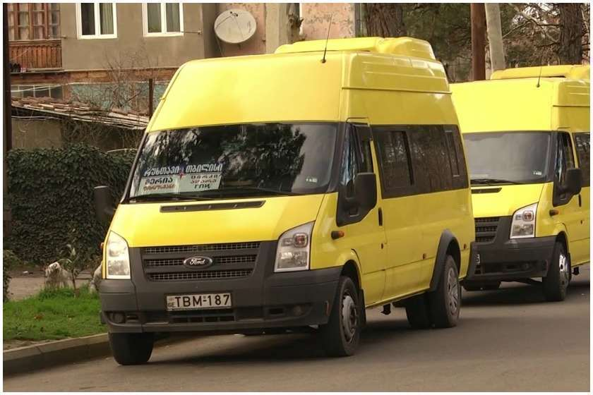 ყვითელი მიკროავტობუსი