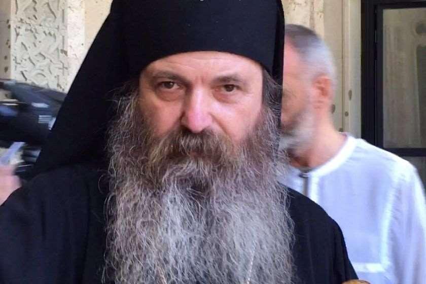 ბოდბელი ეპისკოპოსი