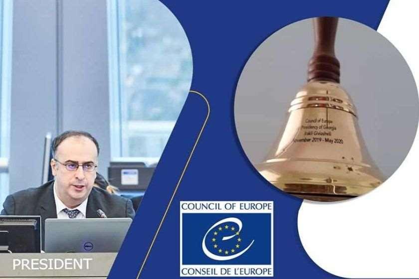 ევროპის საბჭოს მინისტრთა კომიტეტის საქართველოს თავმჯდომარეობის სიმბოლური საჩუქარი