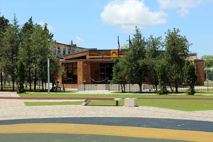 ხობის საზოგადოებრივი ცენტრი