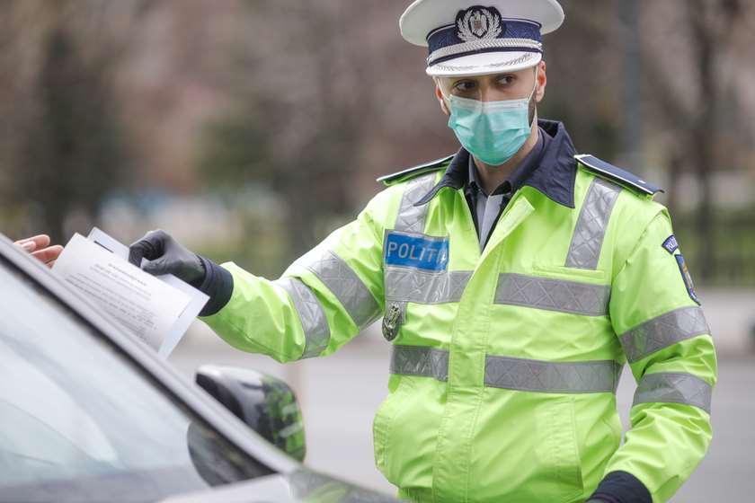 რუმინეთი პოლიცია