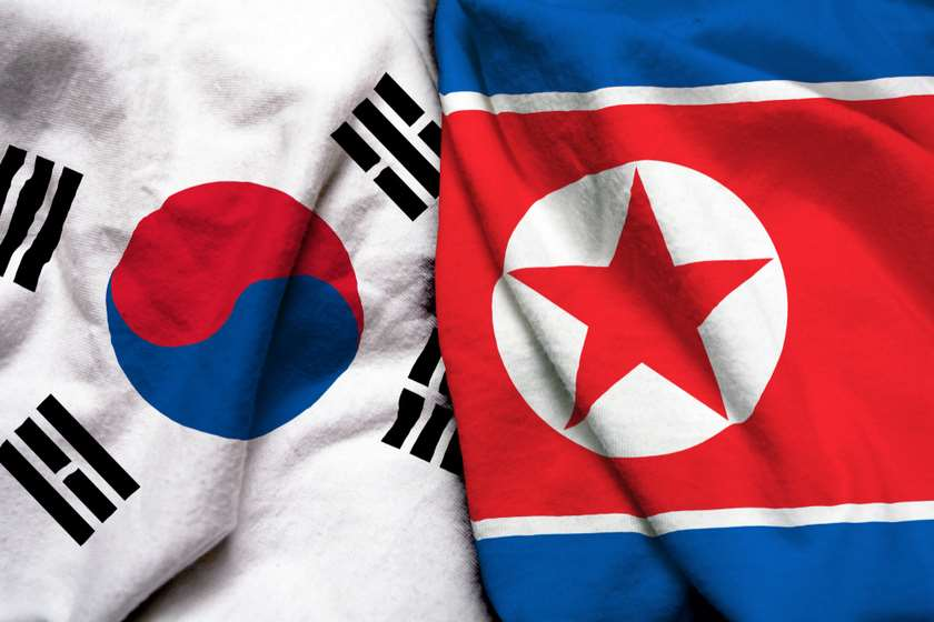 ჩრდილოეთ კორეა სამხრეთ კორეა დროშა