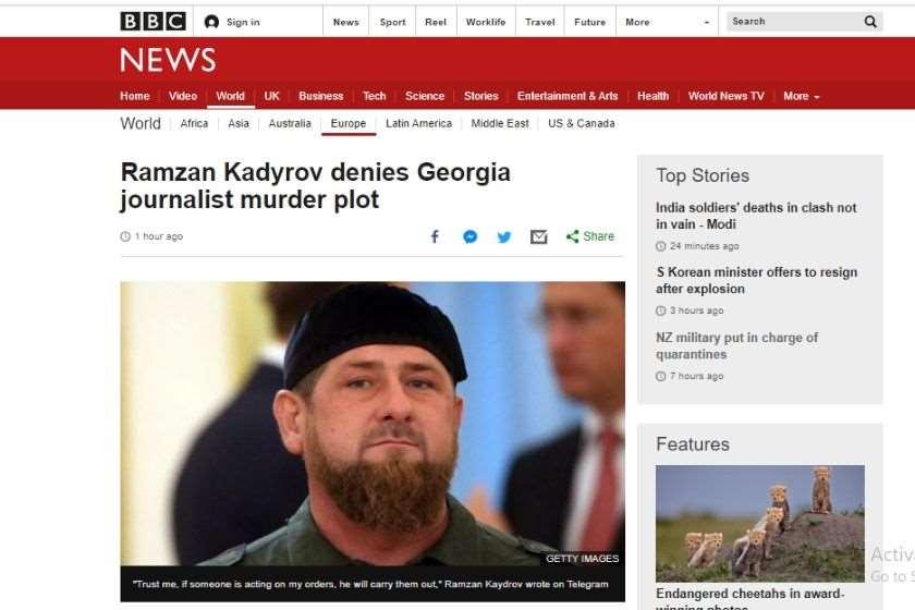 BBC რამზან კადიროვი გიორგი გაბუნია