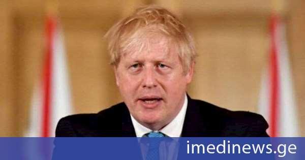 ბორის ჯონსონი: ბრიტანეთის ეკონომიკა საგრძნობლად მდგრადია, თუმცა წინ რთული დღეები გველის
