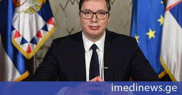 სერბეთის პრეზიდენტი: დარწმუნებული ვარ, რომ 2026 წლამდე ევროკავშირში შევალთ