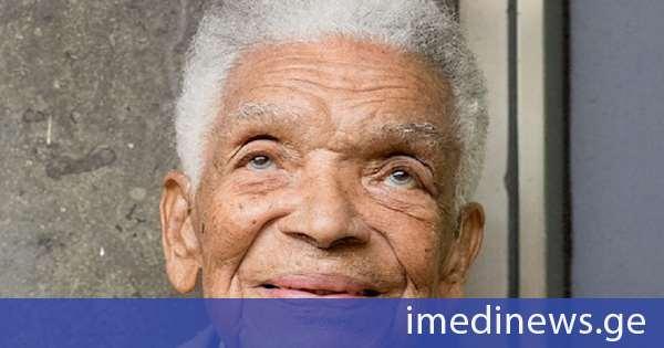 ბრიტანული კინოს ერთ-ერთი პირველი აფროამერიკელი ვარსკვლავი, ერლ კამერონი გარდაიცვალა