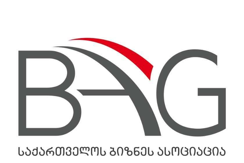 საქართველოს ბიზნეს ასოციაცია (BIA)