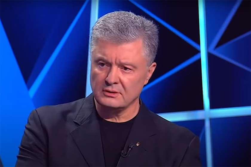 პეტრო პოროშენკო